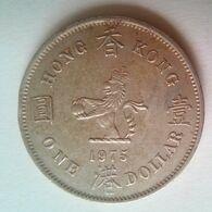 HK $1.00 1975 - Hongkong