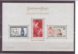 Cambodge Bloc Feuillet N° 14 Et 15** - Kambodscha