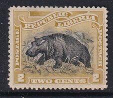 Liberia 1897 Sc 57 Mint Hinged - Liberia