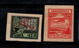 La Russie Et L'URSS 1922-23 Mi. 199,XVIII Neuf * 40% Poste Aérienne Révolution - Nuovi