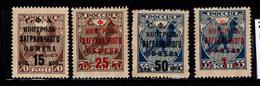 La Russie Et L'URSS 1932 Mi. 21-24 Neuf ** 60% Service - 1923-1991 URSS