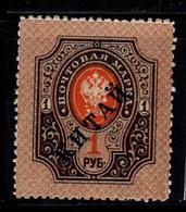 La Russie Et L'URSS 1899-1910 Mi. 15 Neuf ** 100% 1 R, Bureaux à L'étranger Chine - Cina