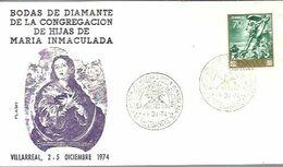 MATASELLOS 1974 VILLARREAL - 1931-Aujourd'hui: II. République - ....Juan Carlos I