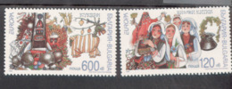 CEPT Nationale Feste Und Feiertage / Holiday Bulgarien 4332 - 4333  ** Postfrisch, MNH, Neuf - Europa-CEPT
