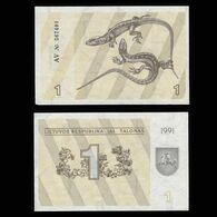 """Литва 1 талон 1991 года """"Pick 32 а"""" UNC - Без текста - Lithuania"""