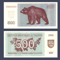 """Литва 500 талонов 1992 года """"Pick 44"""" UNC - Lithuania"""