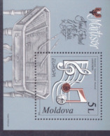 CEPT Nationale Feste Und Feiertage / Holiday Moldawien Block 16  ** Postfrisch, MNH, Neuf - 1998