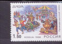 CEPT Nationale Feste Und Feiertage / Holiday Rußland 658  ** Postfrisch, MNH, Neuf - Europa-CEPT