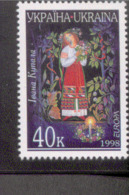 CEPT Nationale Feste Und Feiertage / Holiday Ukraine 254 ** Postfrisch, MNH, Neuf - Europa-CEPT