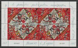 Monaco 1997 JO D'hiver Nagano 2142-43 En Feuille De 4 Paires ** MNH - Unused Stamps