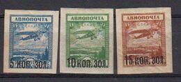 Russie 1923 Poste Aerienne Yvert 14 / 16 * Neuf Avec Charniere - 1923-1991 UdSSR
