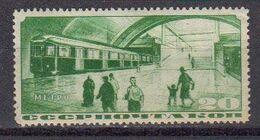 Russie 1935 Yvert 554 ** Neuf Sans Charniere. Inauguration Du Reseau Metropolitain De Moscou. - 1923-1991 UdSSR
