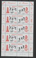 Monaco 2008 JO Pékin 2627-28 En Feuille De 5 Paires ** MNH - Unused Stamps