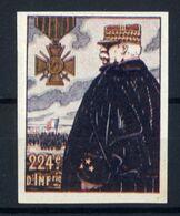 WW1- DELANDRE - 224e Rgt D'Infanterie  - ND - Vignette NEUVE ( Sans Traces De Charnières ) - NMNH - Erinnophilie