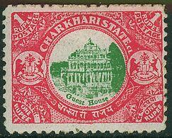 INDIA CHARKHARI 1931 1r Green & Rose SG 50 Mounted Mint - Charkhari
