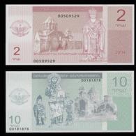"Нагорный Карабах 2 и 10 драм 2004 года ""Pick NEW"" UNC - 2 банкноты - Nagorno Karabakh"