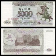 """Приднестровье 5000 рублей 1993 (1994) года """"Pick 24"""" UNC - Bankbiljetten"""