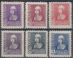 ESPAÑA 1938-1939 Nº 855/860 NUEVO - 1931-50 Ongebruikt