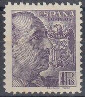 ESPAÑA 1939 Nº 877 NUEVO - 1931-50 Ungebraucht