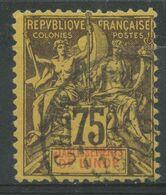 Inde (1892) N 12 (o) - Usati
