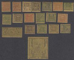 Bolivia, Scott #Non Scott, Mint Hinged, Ancient Figures, Issued 1925 - Bolivia