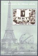 3468 ✅ Music Singers Beatles Millenium Omnibus 1998 Niger S/s MNH ** - Música