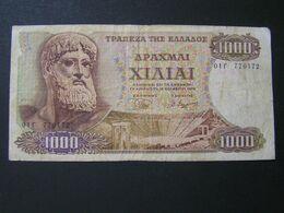 CREECE 1000 Drax [1-11-1970] In Brown With Zeus At Left Serial No 01Γ  776172  F. - Grecia