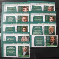 RUSSIA  MNH (**)2014-2018 Prominent Russian Lawyers - Nuevos