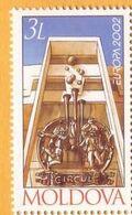 2002 Moldova Moldavie Moldau Europa-cept Circus Building In Chisinau Mint. - Europa-CEPT