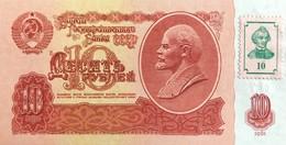 Transnistria 10 Rubles, P-1 (1994) - UNC - Moldavia