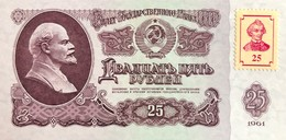 Transnistria 25 Rubles, P-3 (1994) - UNC - Moldavia