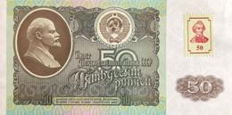 Transnistria 50 Rubles, P-5 (1994) - UNC - Moldavia