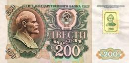Transnistria 200 Rubles, P-9 (1994) - About Uncirculated - Moldavia