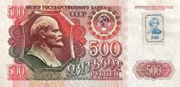 Transnistria 500 Rubles, P-11 (1994) - UNC - Moldavia