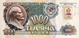 Transnistria 1.000 Rubles, P-12 (1994) - RARE - Extremely Fine Plus - Moldavia