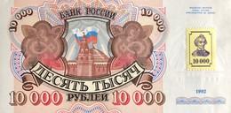 Transnistria 10.000 Rubles, P-15 (1994) - UNC - Moldavia