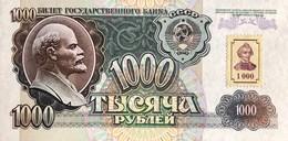 Transnistria 1.000 Rubles, P-13 (1994) - UNC - Moldavia