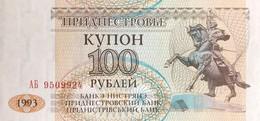 Transnistria 100 Rubles, P-20 (1993) - UNC - Moldavia