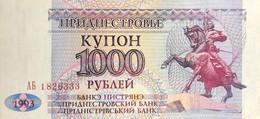Transnistria 1.000 Rubles, P-23 (1993) - UNC - Moldavia