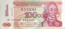 Transnistria 100.000 Rubles, P-31 (1996) - UNC - Moldavia