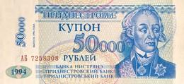 Transnistria 50.000 Rubles, P-30 (1996) - UNC - Moldavia