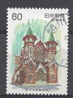 Japon 1982  Mi.nr. 1498  Architektur In Japan   Oblitérés / Used / Gestempeld - 1926-89 Emperador Hirohito (Era Showa)