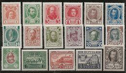 Russie 1913 N° Y&T : 77 à 92 * - Neufs