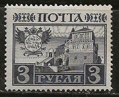 Russie 1913 N° Y&T : 91 * - Neufs