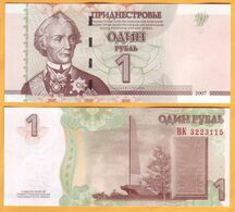 2007 Moldova ; Moldavie ; Moldau  Transnistria.  1 RUB   3223115 UNC - Moldavia