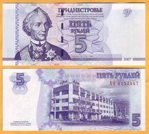 2007 Moldova ; Moldavie ; Moldau  Transnistria. 5 RUB   6153447 UNC - Moldavia