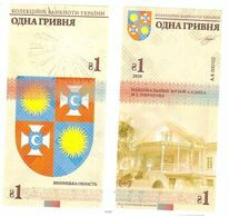Ukraine - 1 Hryvna 2020 UNC Vinnytsia Region With Watermarks Circulation 1000 Pcs Souvenir Lemberg-Zp - Oekraïne