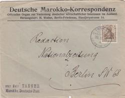 Deutsches Reich Marokko Brief 1911 - Allemagne