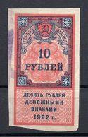 1922 RUSSIA, 10 RUBLE, BANKNOTE FISCAL REVENUE STAMP, USED - 1917-1923 Republic & Soviet Republic