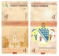 Ukraine - 1 Hryvna 2020 UNC Dnipropetrovsk Region With Watermarks Circulation 1000 Pcs Souvenir Lemberg-Zp - Oekraïne